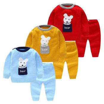 2018 Newborn Bear Cartoon Boys And Girls Cotton Knitted Pants Twin