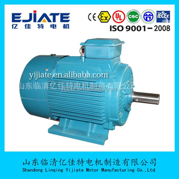 Made In China Low Rpm Ac Electric Motor Cooler Fan Motor