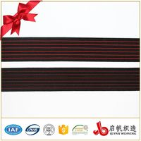 100% Polyester Material knit binding tape elastic band