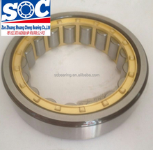 Cylindrical Roller Bearings NJ304 Bearing NJ304ECJ NJ304ECM NJ304ECP NJ304E