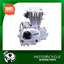 Lifan engines air cooled 4-stroke CG250 motorcycle engine 250cc china