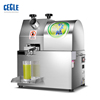 New Design Safe Battery Power-Supply Commercial Sugarcane Juicer Machine