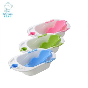 Baby Bath Tub With Stand - Buy Baby Bath Tub With Stand,Baby Bath ...