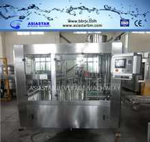 RFCH18-18-6 6000BPH Small PET Bottle juice or tea drinking Hot Filling Machine