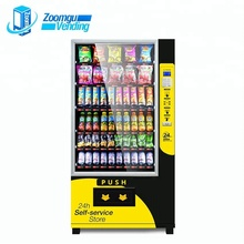 School Wit En Koud Drankje <span class=keywords><strong>Machine</strong></span> Doseer <span class=keywords><strong>Soda</strong></span> Combo Dispenser Snack Oplossing Vending