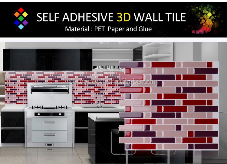 self adhesive wall sticker design peel and stick kitchen backsplash subway white tile