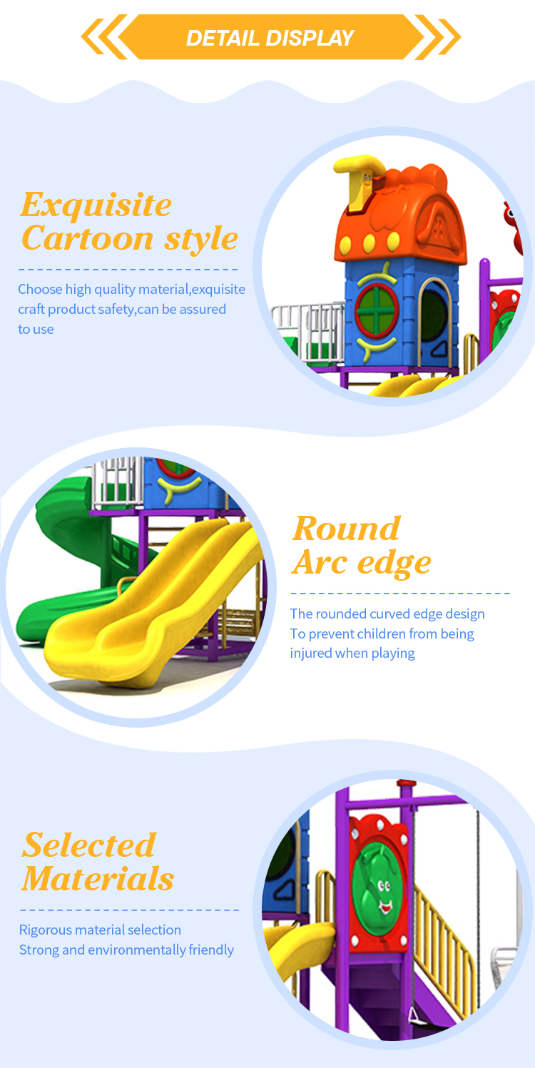 2019 Children Plastic Outdoor Playground Equipment with Swing and Slide