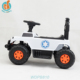 WDPB810 Mini Electric Raster Baby Car, Kids Ride On Motorcycle For Children To Play