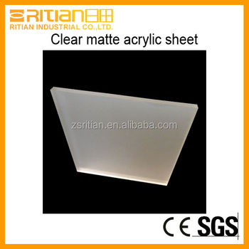 Clear Matte Acrylic Sheet Coloring Frosted Plastic Sheet 2mm