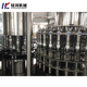 Exquisite workmanship hot tea drink filling machine for China factory