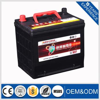 Exide Car Battery >> Best Product 2016 Exide Car Battery Price 12v 36ah Buy Exide Battery Product On Alibaba Com