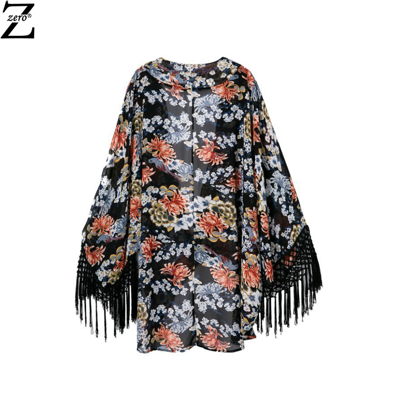 ada236b48a Get Quotations · 2015 Summer Women Fashion Beach Cover Up Ladies Sexy  Swimsuit Bathing Suit Cover Ups Kaftan Kimono
