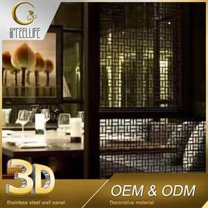 Metal Restaurant Partition Decorative Building Material Manufacturer