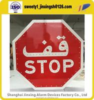 Traffic led solar warning flashing sign,Saudi Arabia solar reflective traffic STOP signal