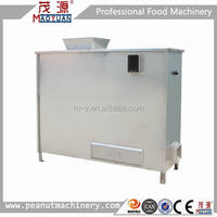 Bean peeling machine/Dry soybean peeler/Broad bean skin removing machine