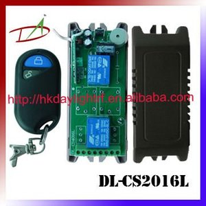 12VDC power on off wireless remote control switch