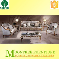 Moontree MLR-1358 cheap antique victorian wood living room furniture