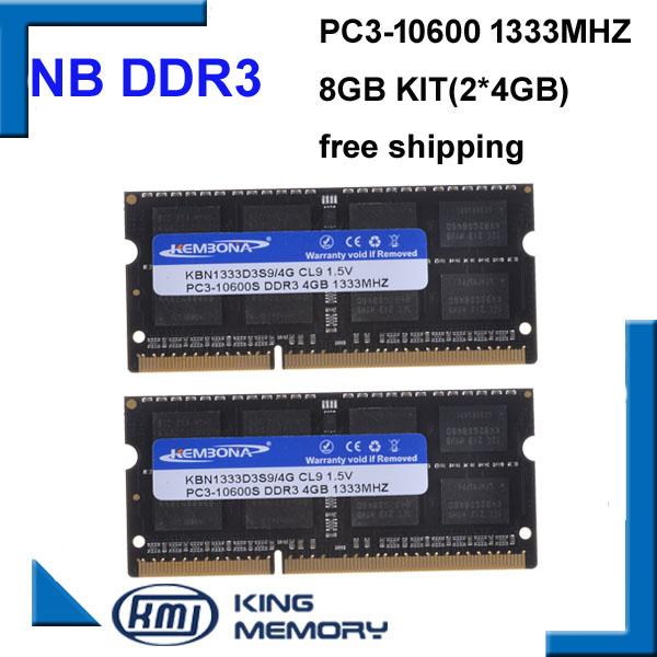 DDR3(2X4GB)1333