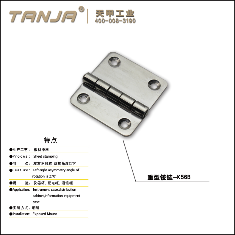 stainless steel for case/tool box/wooden door