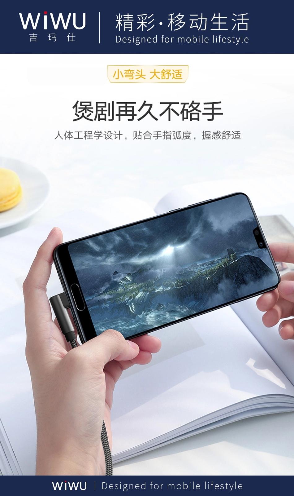 WIWU 苹果HDMI视频输出数据线 (https://www.wiwu.net.cn/) 数据线 第3张