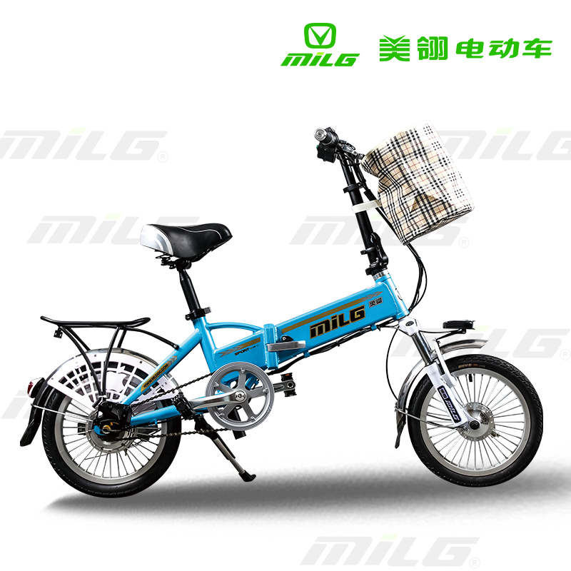 2017 mini pocket folding electric bicycle with baskets