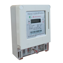 Hot selling products single phase digital electric energy meter prepayment prepaid smart