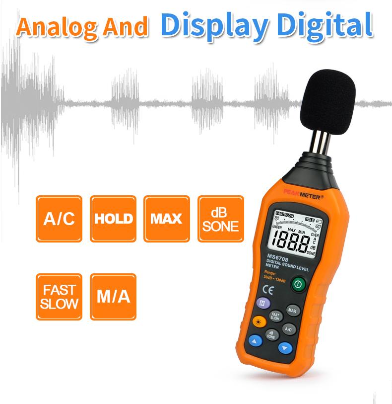 Digital Sound Level Meter PEAKMETER PM6708 Portable Digital Decibel Sound Level