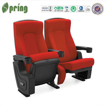 Classic Home Theater Chair MP 22