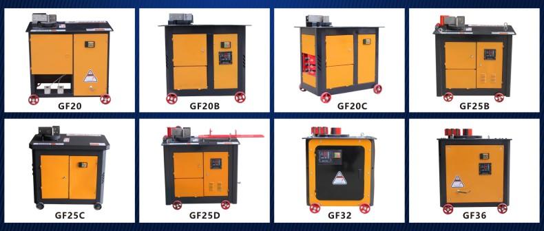 gf20 controllo digitale automatico ad alta velocità barra in acciaio automatico macchina obbligatoria