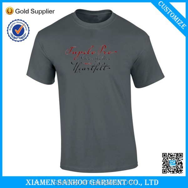 Simple Style Colorful Sublimation Printed Oem T-Shirts Manufacturer From China Garment Factory