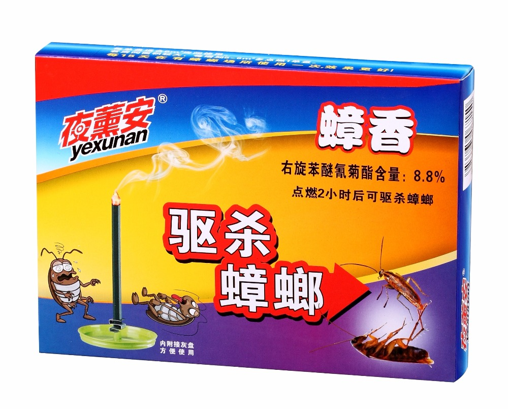 Electronic Cockroach Killer, Electronic Cockroach Killer Suppliers ...