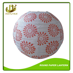 Japanese Paper Lanterns, Japanese Paper Lanterns Suppliers and