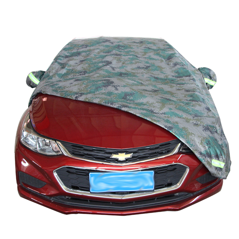 Hot Sale Rainproof Camouflage Car Weather Cover