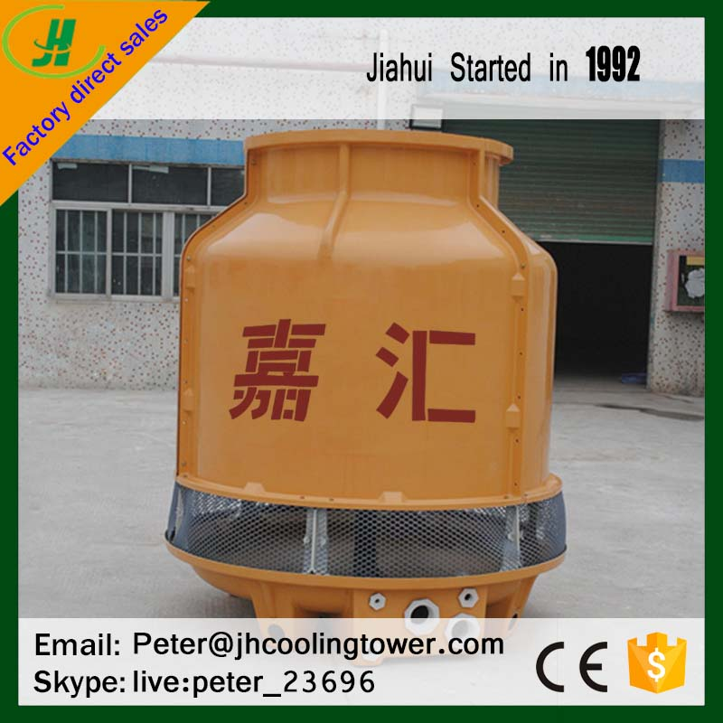 Opened Cooling Tower For Cooling Water