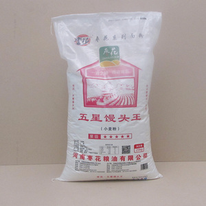 Wholesale Philippine Basmati Rice Bags Wheat Flour Packaging Fertilizer Bag for 100kg 50kg10kg 30kg 1kg Printed of Size Custom