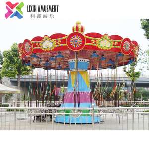 Professional factory flying chair for fun fair amusement rides park games sale Cheap price