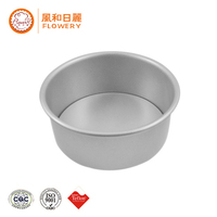 fast production cake pan