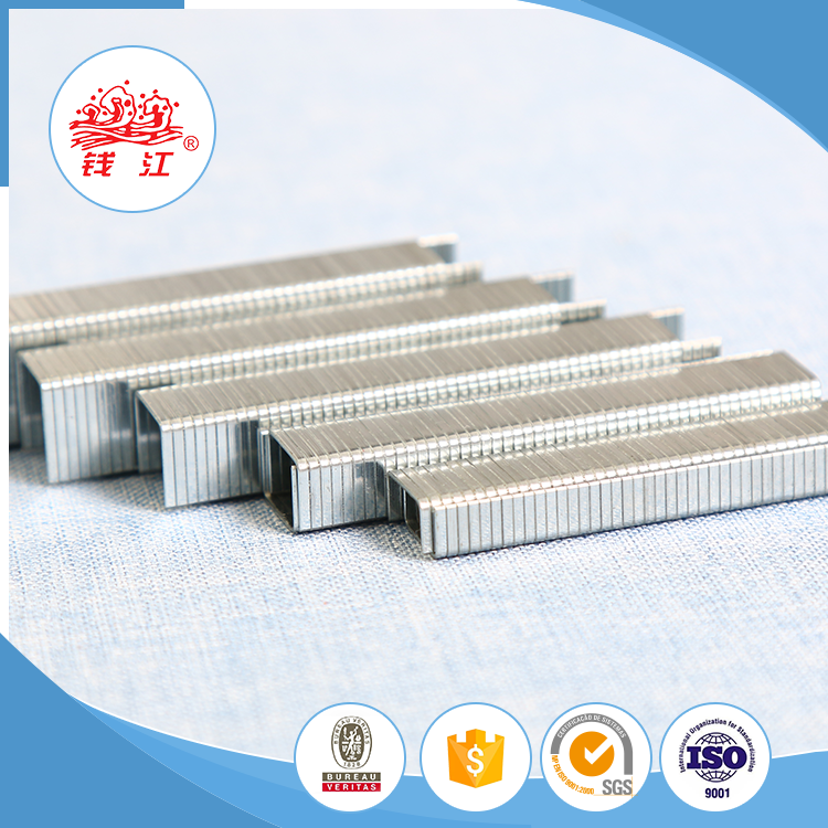 New design Qianjiang industrial staple a11 stapler pin