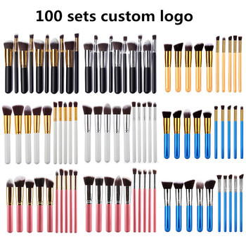 professional trade assurance free sample private label 10 pcs kabuki makeup brush set your own brand makeup brushes