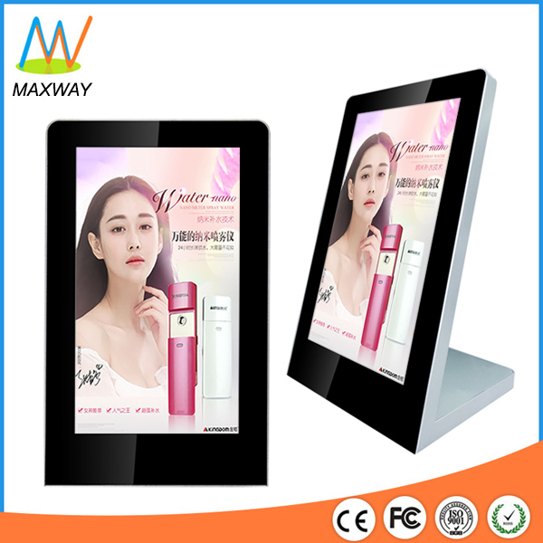 15 Inch Android Wifi Portable Advertising Lcd Screen For Supermarket Mall