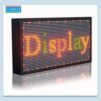 Latest products in market remote controller rental use led screen sign