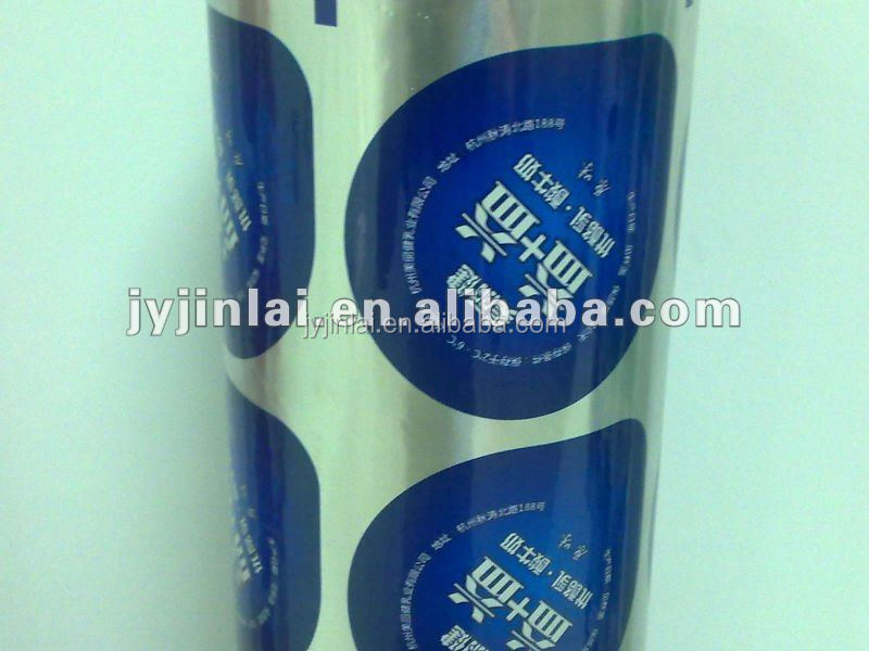 PET/PE composite sealing lid film