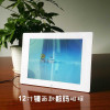 latest 12 inch Digital Photo Frame with MP3 MP4 player