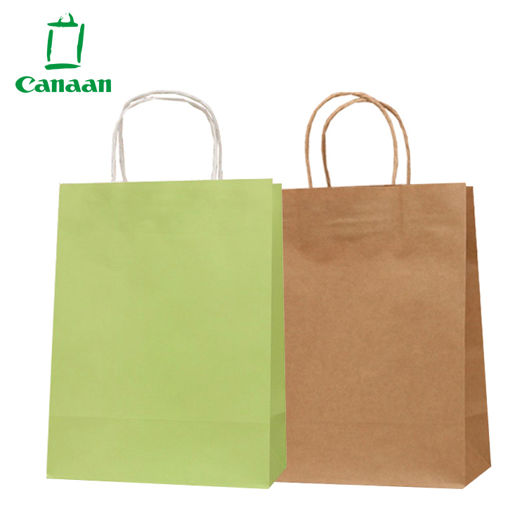 Newest Design High Quality Cheap Paper Bag Kraft Paper Bag For Gift