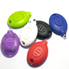 /product-detail/hot-sale-advertise-gifts-abs-plastic-metal-key-ring-purple-uv-light-led-365-395-400nm-60471471739.html
