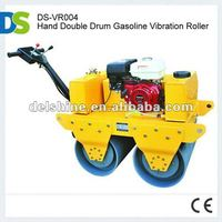DS-VR004 Hand Double Drums Gasoline Vibration Compact Roller