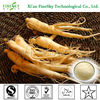 High quality water soluble siberian ginseng extract