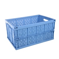 GCG Durable Folding Rectangular Stackable Plastic Crates