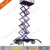 buy direct from china factory remote control battery operated hydraulic greenhouse scissor lift