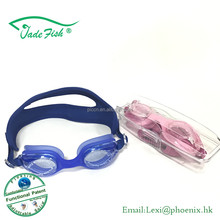 comfortable clear view swim goggles for boys and girls New Arrivals 2017 Anti Fog Swim Goggles